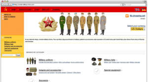 Soviet military uniform shop