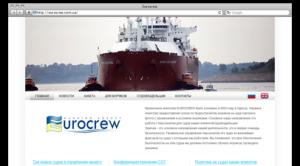 Крюинговое агентство «Eurocrew», Одесса
