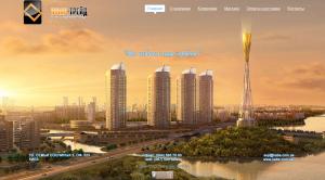 ООО «Ювас–трейд», Киев строительство